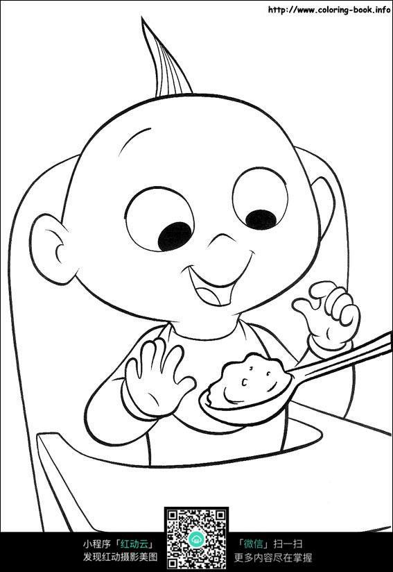 卡通喂宝宝饭菜