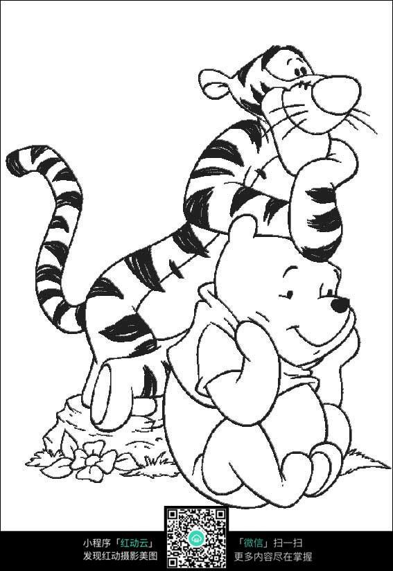 卡通小老虎和小熊是朋友