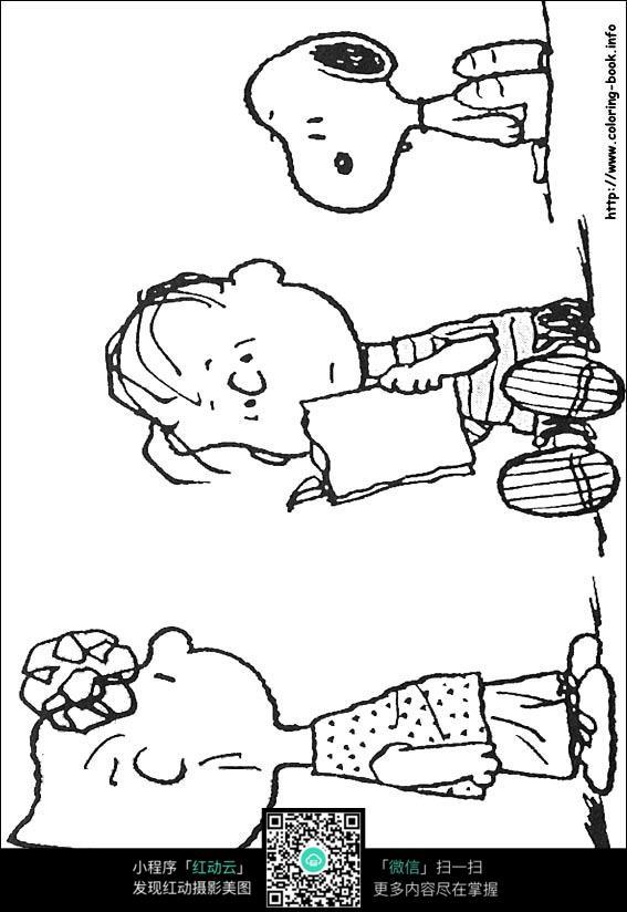 卡通小男孩读书