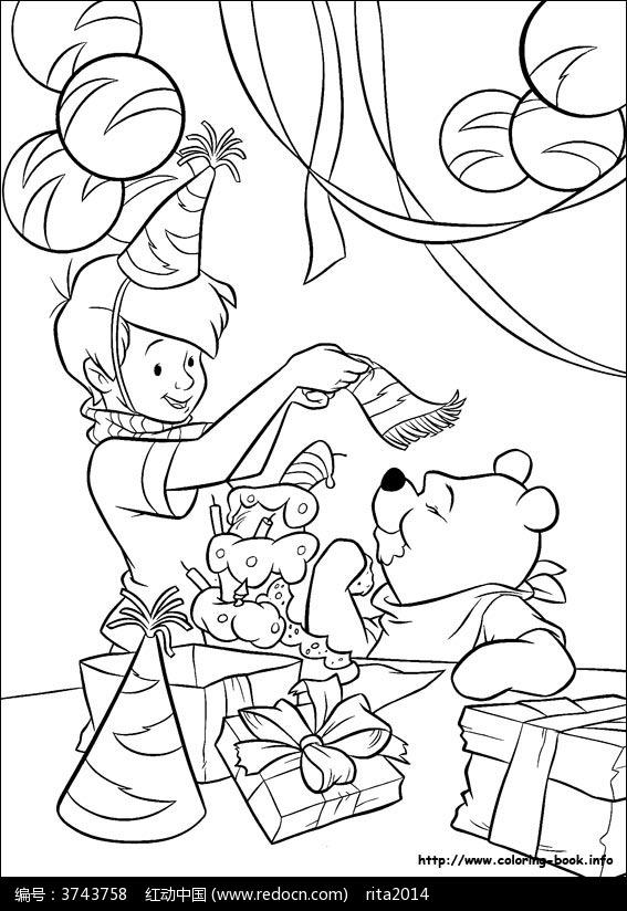 小熊生病的卡通图片