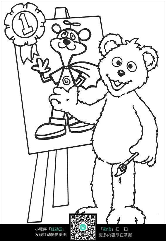 卡通小熊画画图片_人物卡通图片