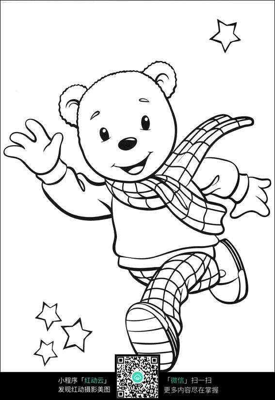 卡通小熊线描_人物卡通图片