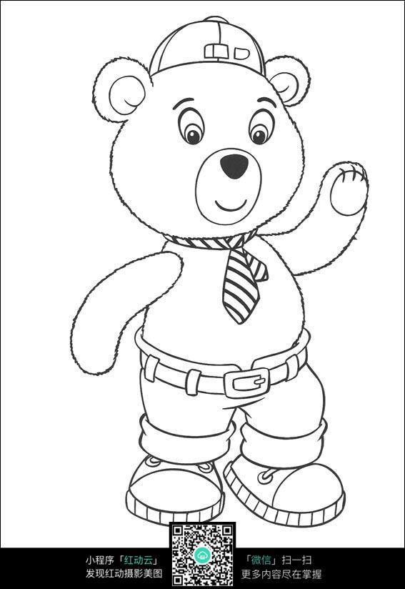 免费素材 图片素材 漫画插画 人物卡通 卡通小熊线描