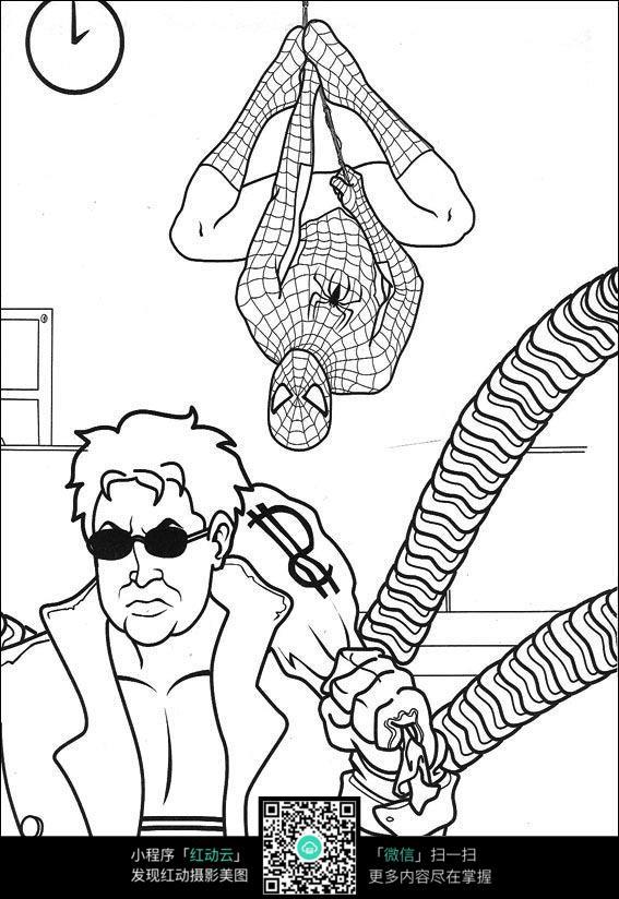 卡通蜘蛛侠跟恐怖分子斗争