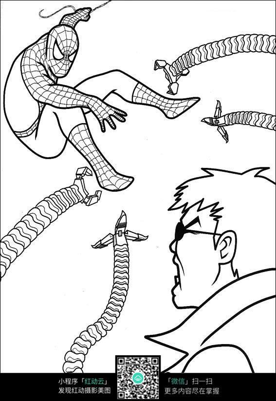 卡通蜘蛛侠和坏人战斗画面