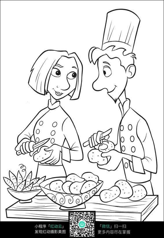 卡通做饭的情侣