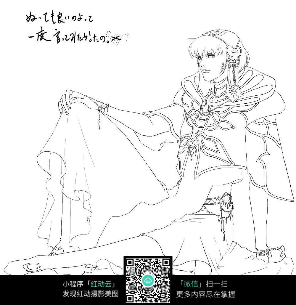 卡通坐着的美少女侧面手绘线稿图