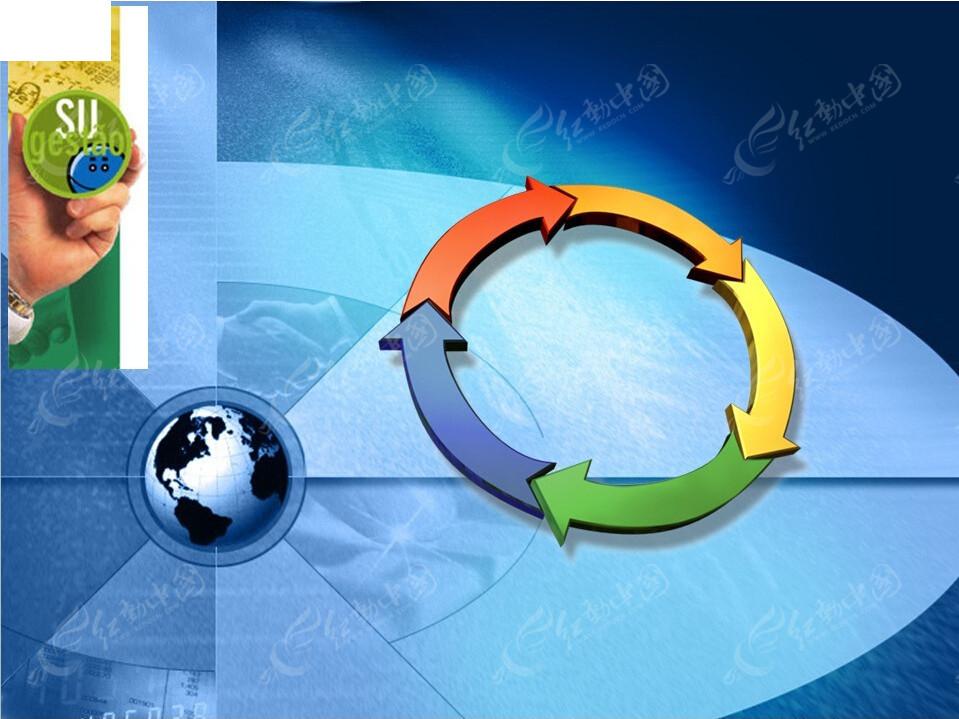 科技循环箭头ppt模板免费下载_科技科研素材图片