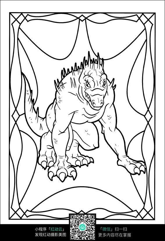 漫画 漫画人物 人物绘画 人物设计 设计图片 手绘 手绘漫画 恐龙 怪兽