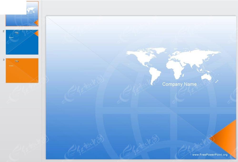 蓝色地球ppt模板免费下载_其他ppt素材图片