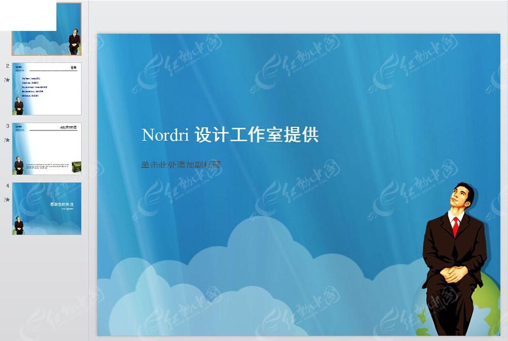 蓝色商务背景ppt模板素材免费下载 编号3668148 红动网