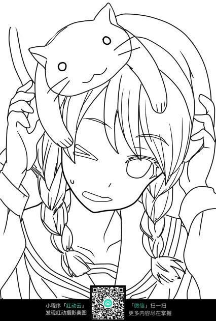 猫和女孩卡通手绘线稿