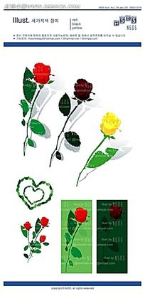 玫瑰花爱心手绘图形