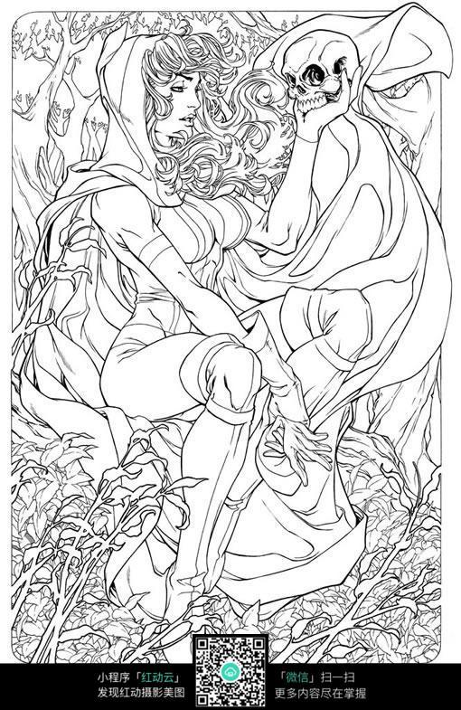 美女和骷髅卡通手绘线稿