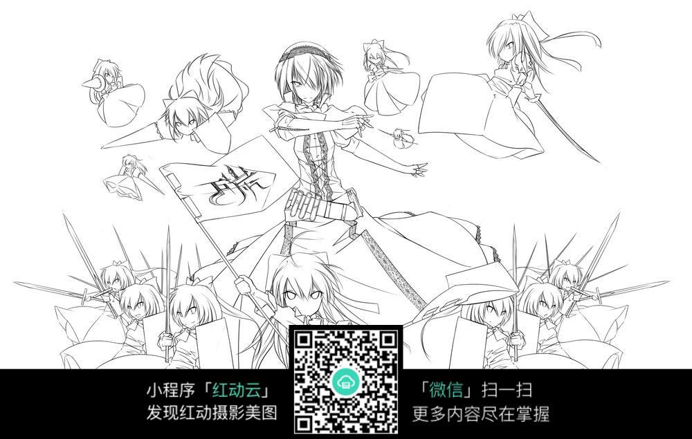 美少女战士人物线描_人物卡通图片