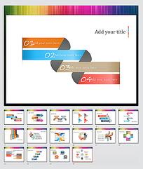 目录ppt图表模版图片