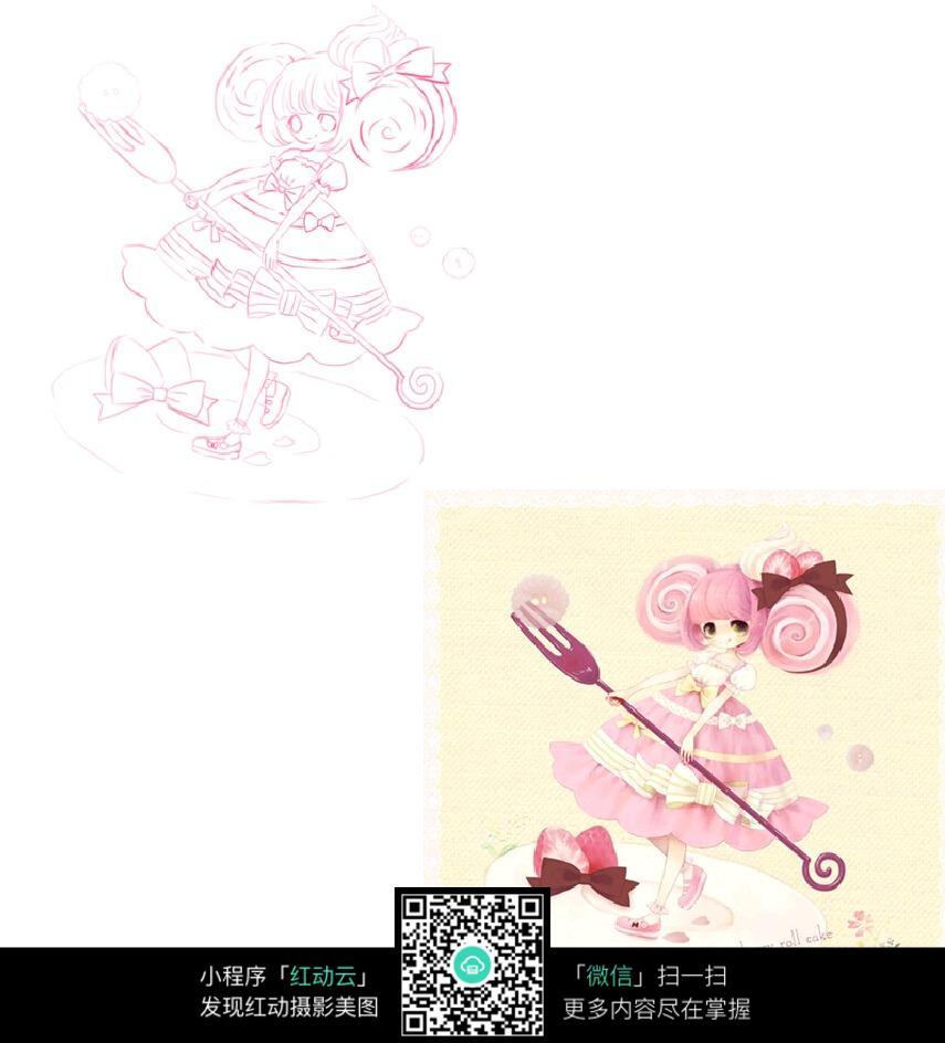 女孩和叉子卡通手绘线稿