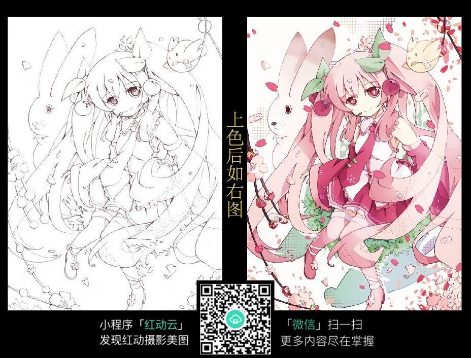 女孩和兔子卡通手绘线稿