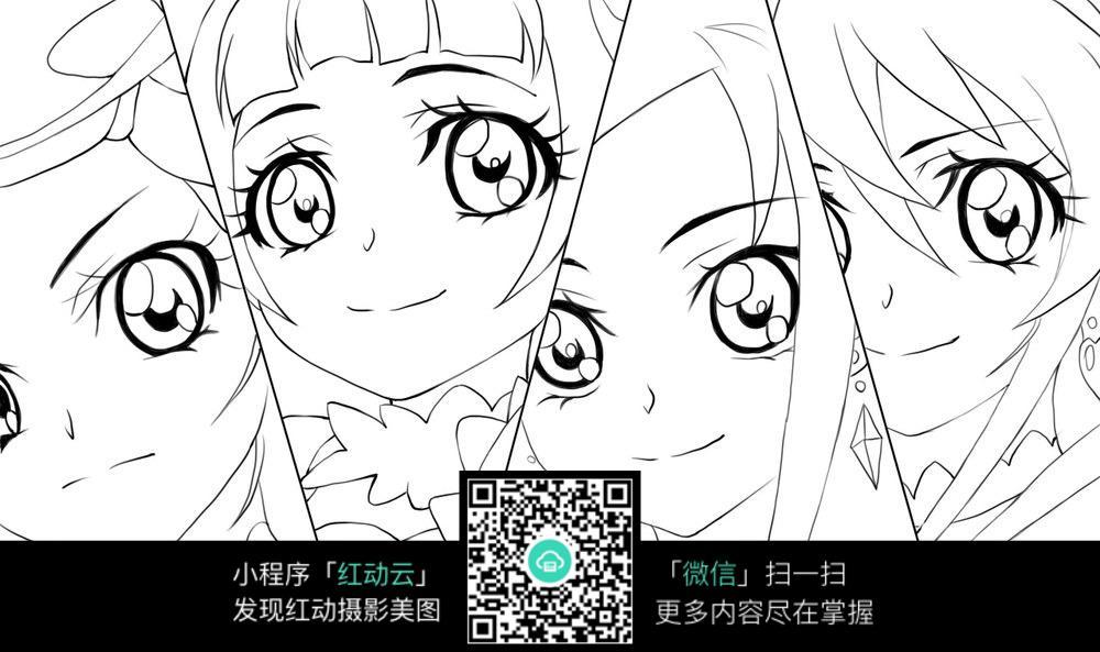 免费素材 图片素材 漫画插画 人物卡通 女孩面部表情线描