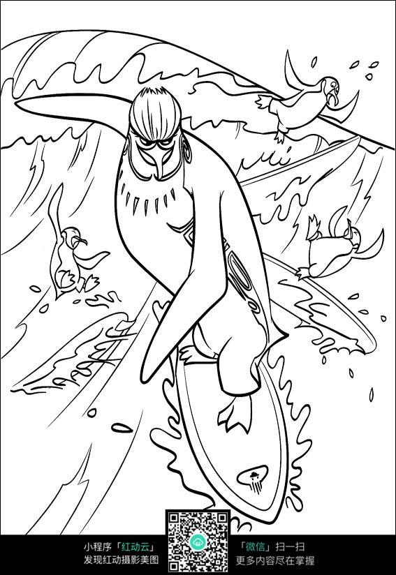 企鹅冲浪线稿_人物卡通图片