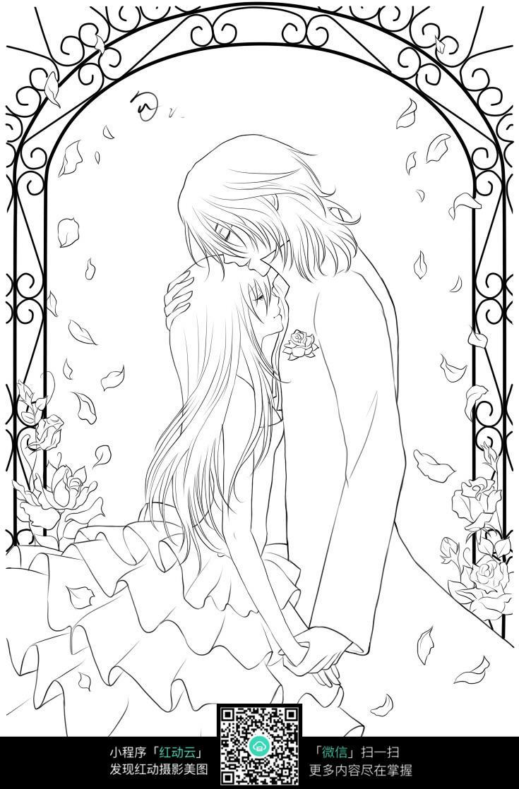 情侣漫画人物线描