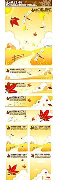 秋季枫叶麦地蜻蜓手绘背景画