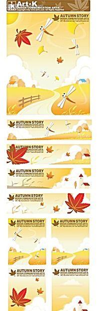 秋季枫叶蜻蜓麦地手绘背景画