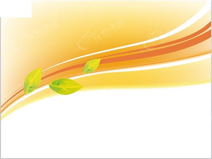 曲线树叶背景幻灯片模版ppt素材免费下载 编号3670642 红动网