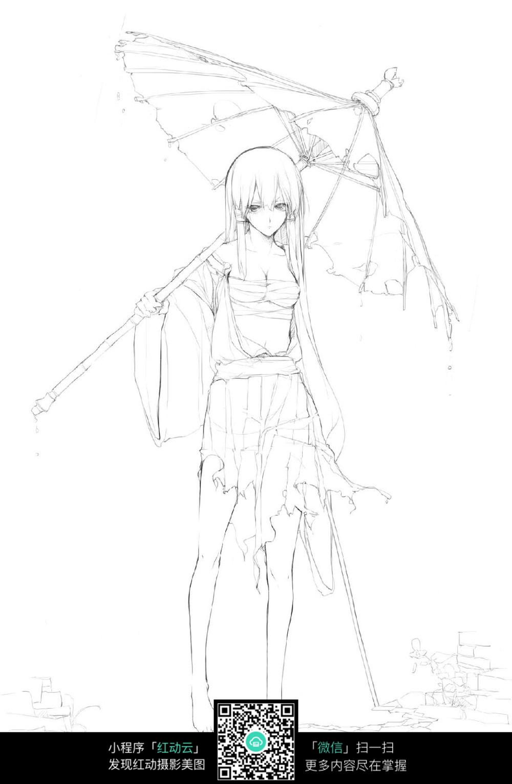 伞和美女卡通手绘线稿