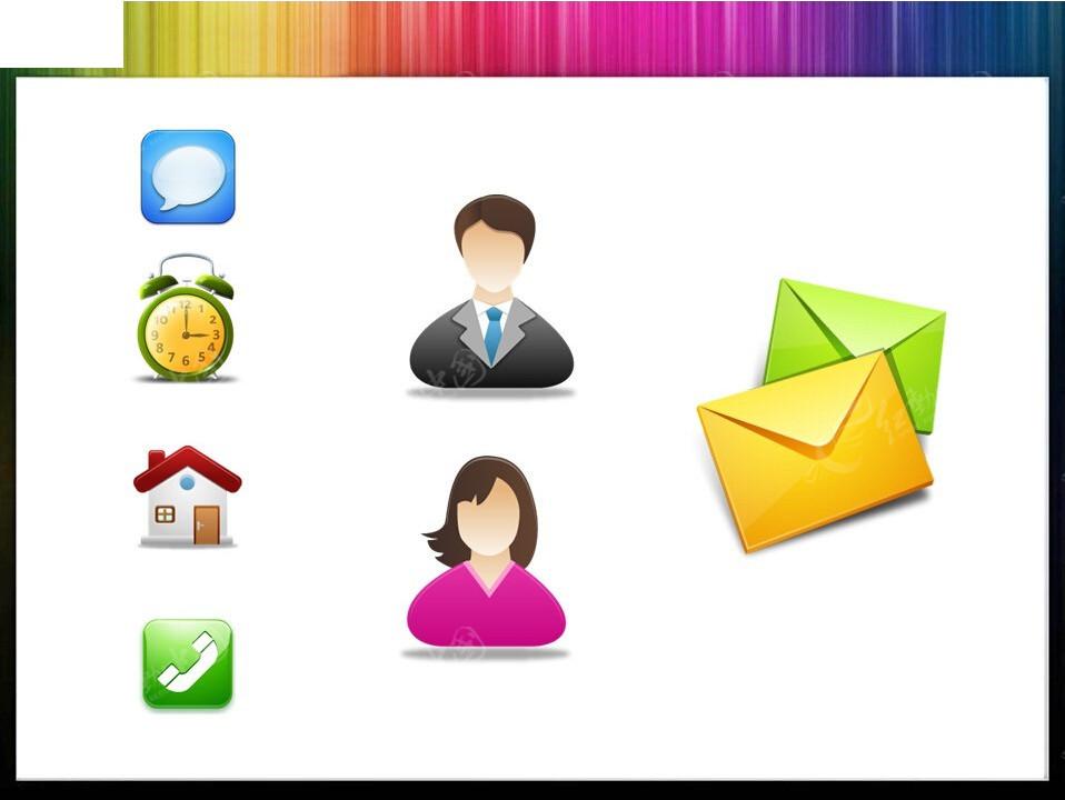 商务工作图标ppt素材下载图片