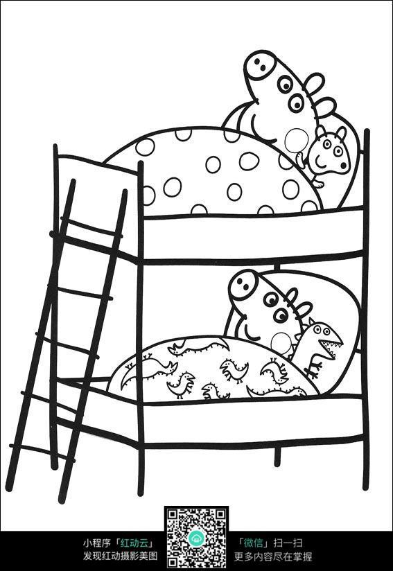 《我的卧室》简笔画-卧室的画法简笔画图片_怎么设计图片