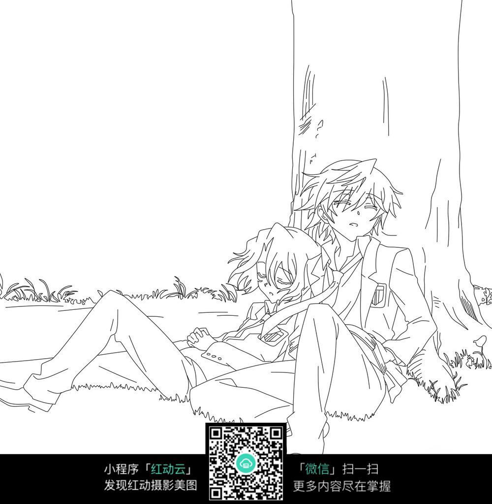 树下的男孩女孩卡通手绘线稿