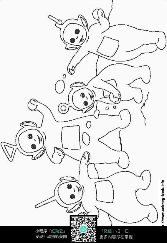 天线宝宝卡通手绘线稿