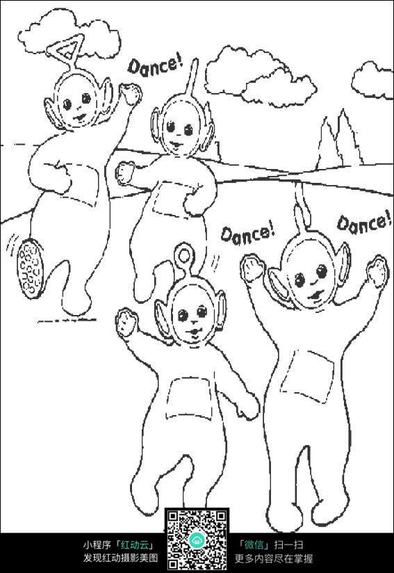 跳舞的天线宝宝卡通手绘线稿