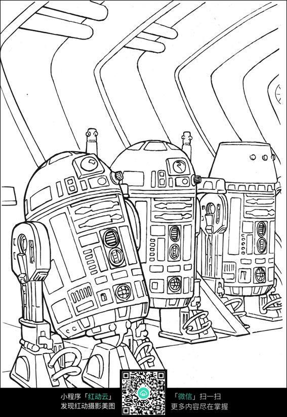 外星机器飞船线描