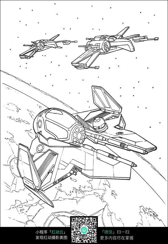 外星人飞船线稿