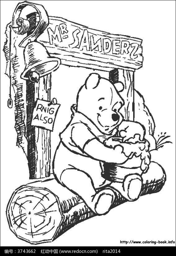 维尼小熊吃蜂蜜图片_人物卡通图片