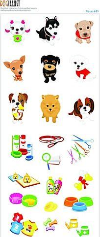 小狗狗用品手绘画