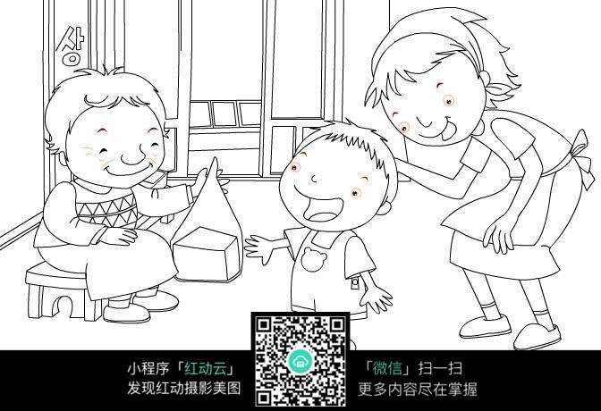 小孩子排排坐线稿