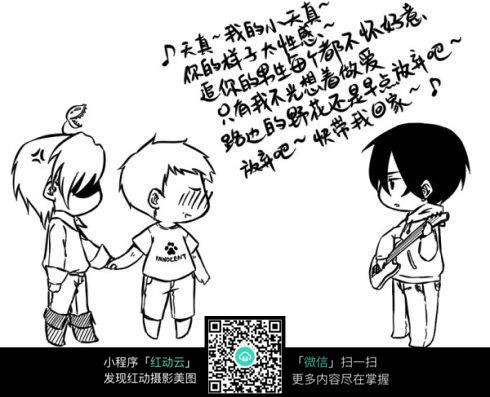小男孩卡通手绘线稿_人物卡通图片