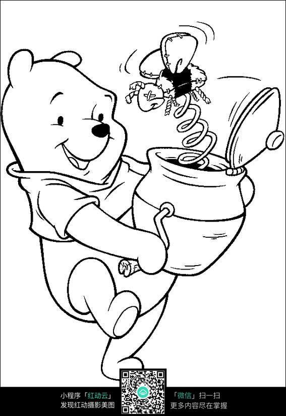 小熊抱着卡通蜂蜜罐图片免费下载 编号3743672 红动网