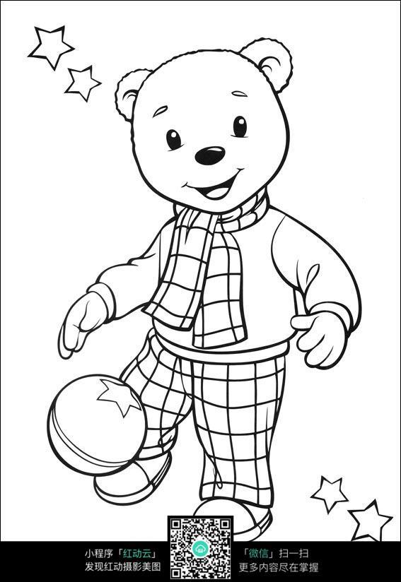 免费素材 图片素材 漫画插画 人物卡通 小熊踢足球