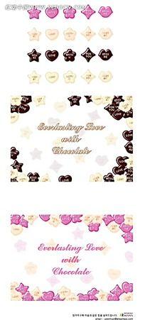 心形五角星巧克力图形边框背景画