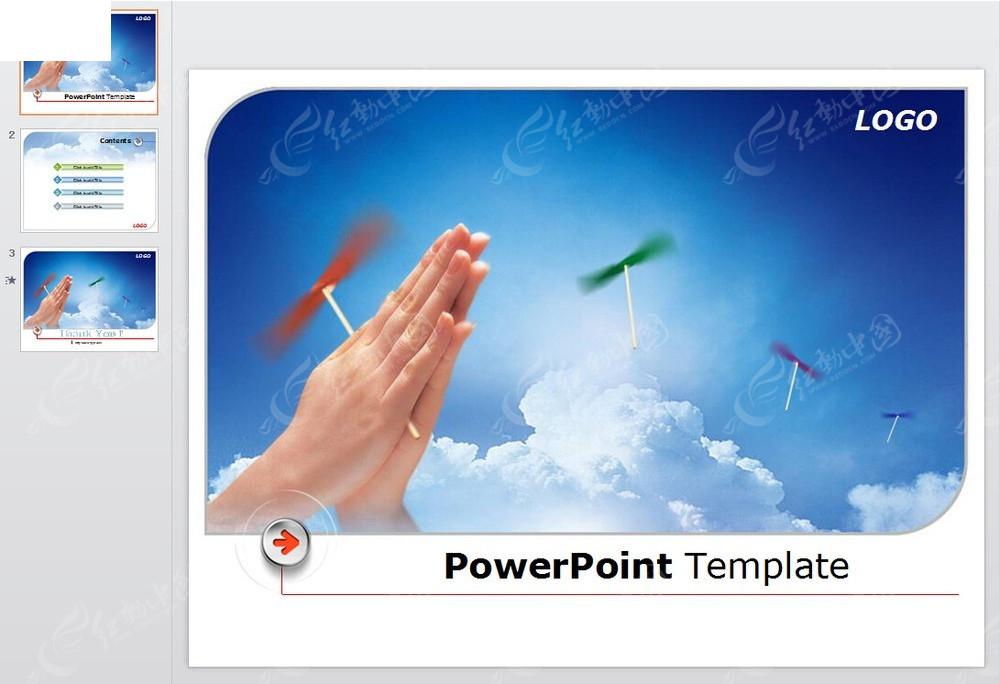 旋转的小风筝蓝天白云背景ppt模版图片