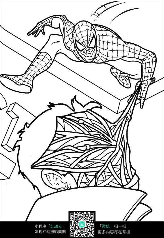 蜘蛛侠惩罚坏人