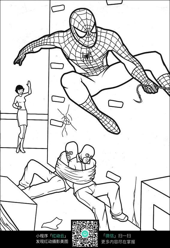 蜘蛛侠惩治坏人