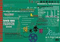 中英文字体设计相册装饰素材