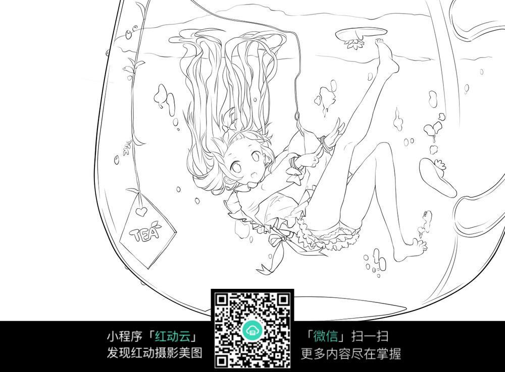 玻璃缸和女孩卡通手绘线稿