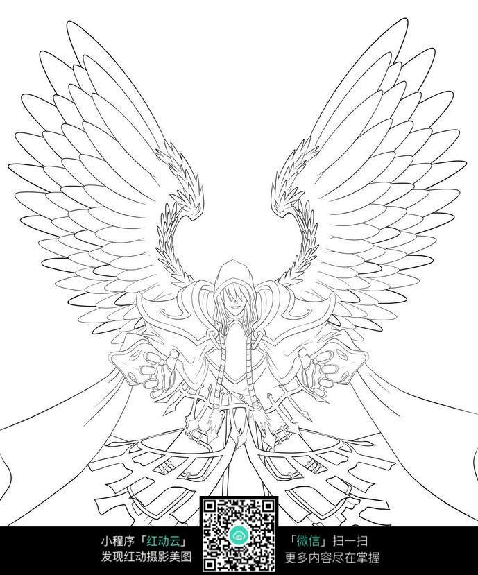 漫画翅膀的画法