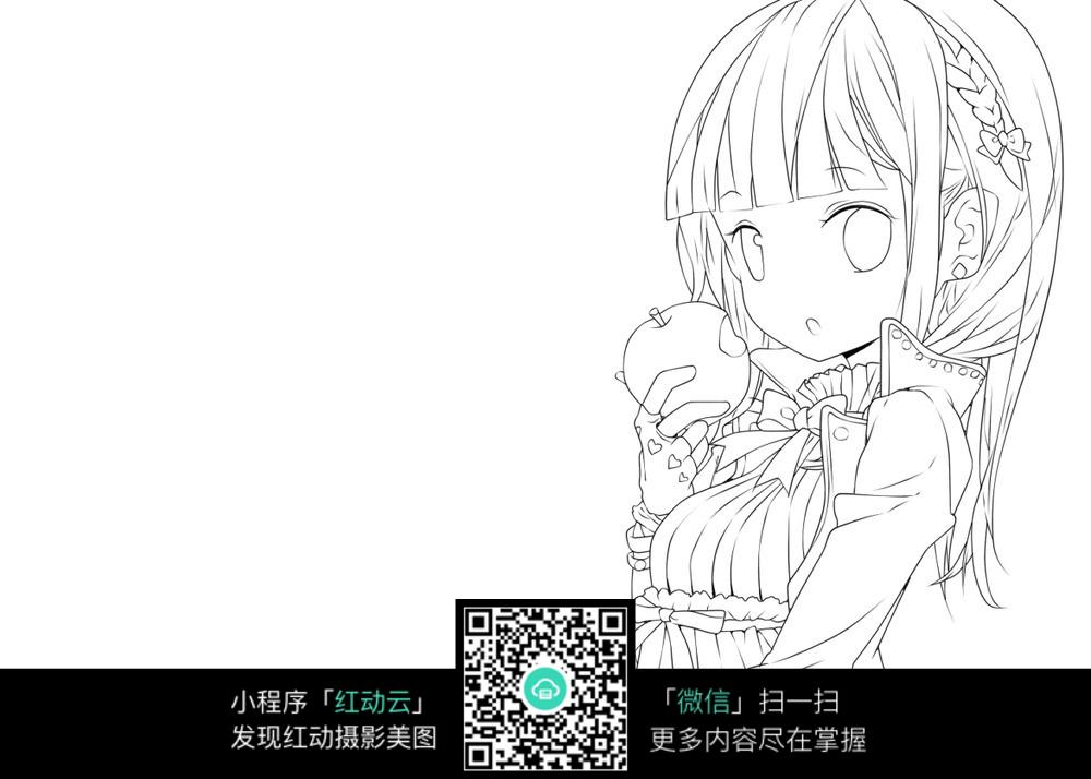 免费素材 图片素材 漫画插画 人物卡通 吃苹果的女孩线描  请您分享